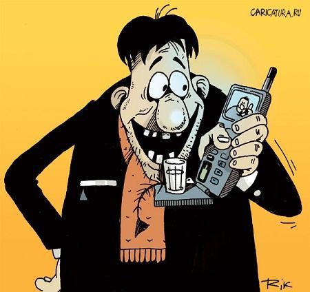 карикатура картинка про жизнь с юмором