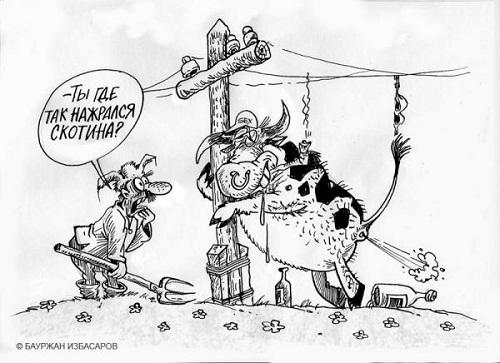 карикатура картинка про зверей