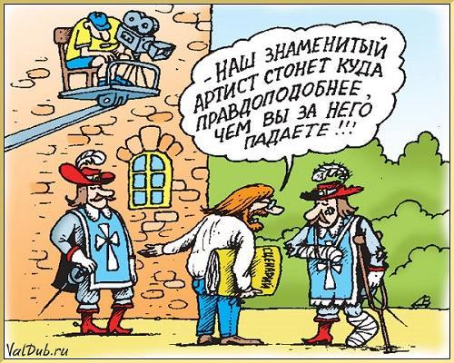 карикатура про культуру и искусство