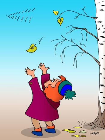 карикатура про осень