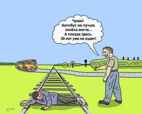 картинка про совет ответ и ошибку