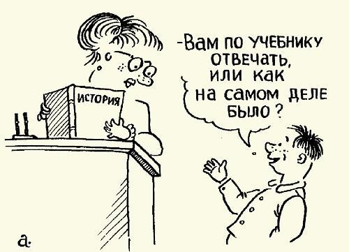 классная подборка смешных карикатур