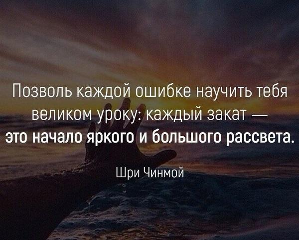 Мудрые цитаты со смыслом короткие