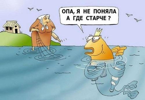 Очень смешные картинки и карикатуры
