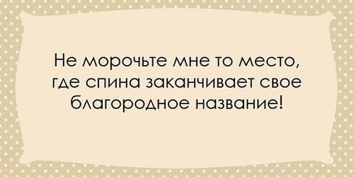 Одесский юмор (картинки)