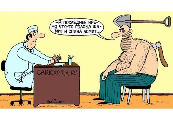 подборка прикольных карикатур и картинок
