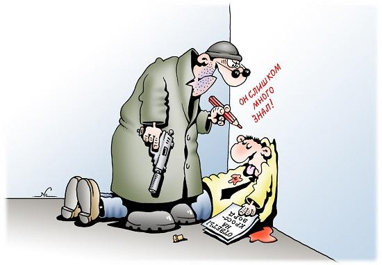 подборка смешных до слез карикатур о жизни