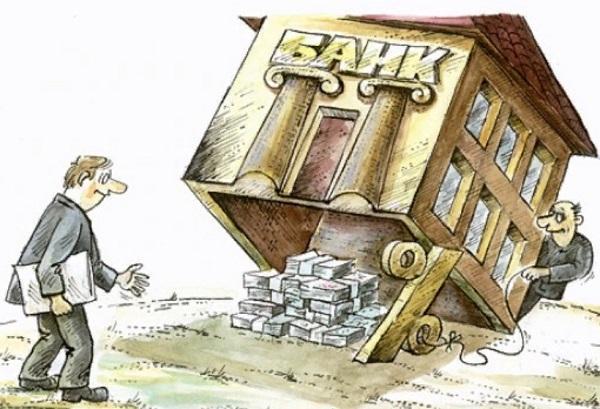 Read more about the article Подборка смешных карикатур и картинок