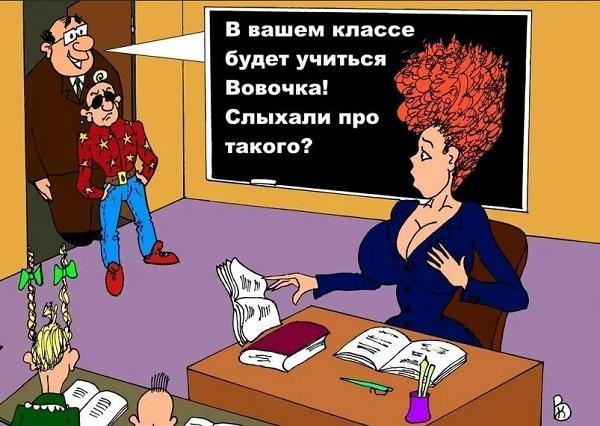 подборка смешных карикатур и картинок
