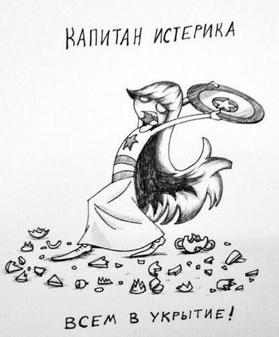 подборка смешных карикатур и рисунков