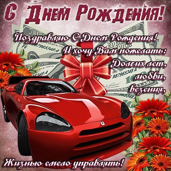 Read more about the article Поздравления другу с юмором
