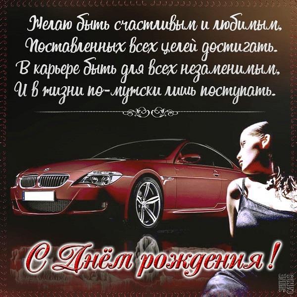 Read more about the article Поздравления лучшему другу в стихах