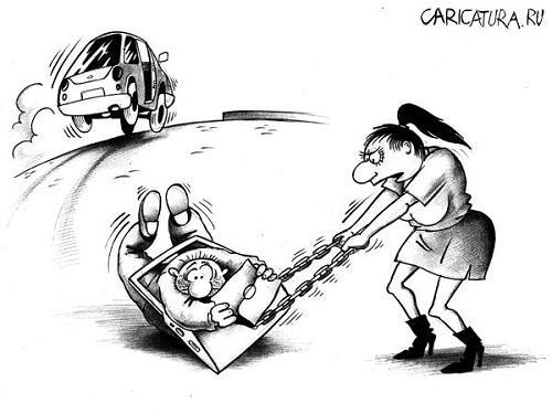 прикольная карикатура картинка про жизнь