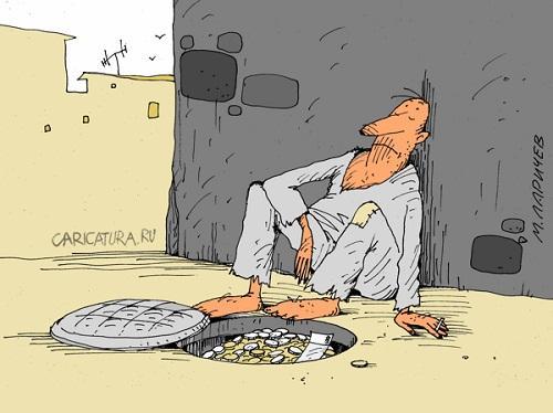 Прикольные карикатуры про жизнь