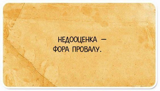 Read more about the article Прикольные статусы для настроения