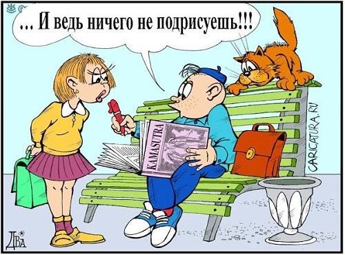 самая смешная картинка и карикатура