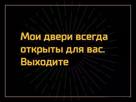 Read more about the article Скачать прикольные и смешные статусы