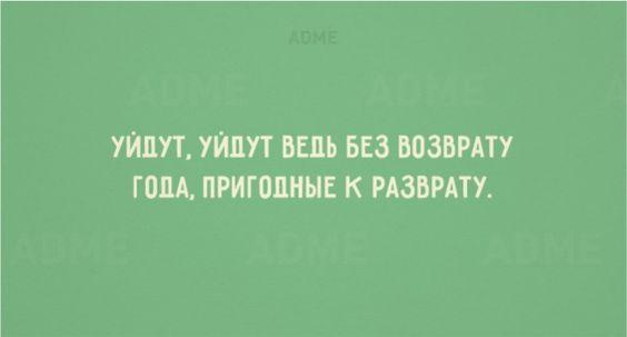 Read more about the article Скачать прикольные статусы