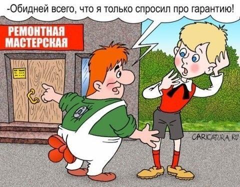 смешная до слез карикатура про жизнь