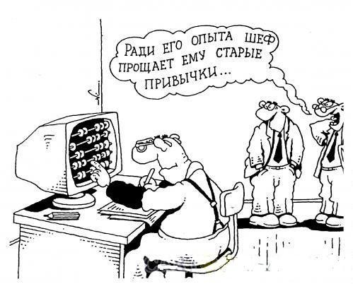 смешная карикатура картинка про жизнь