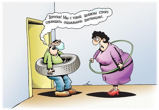 смешная карикатура про пандемию