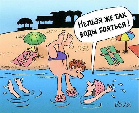 смешная карикатура про пляж