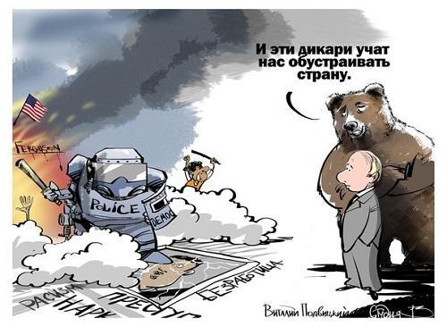 Смешные карикатуры про Россию