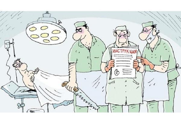 смешная картинка и карикатура