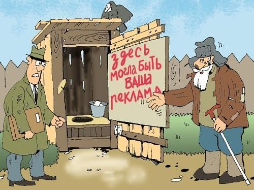смешная картинка про надпись и объявление