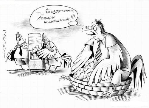 смешная жизнь в карикатурах
