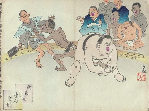 старая японская карикатура