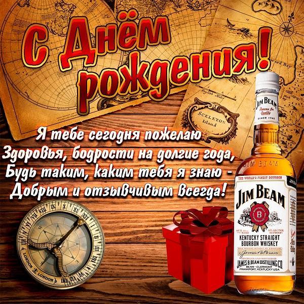 Read more about the article Трогательные поздравления другу