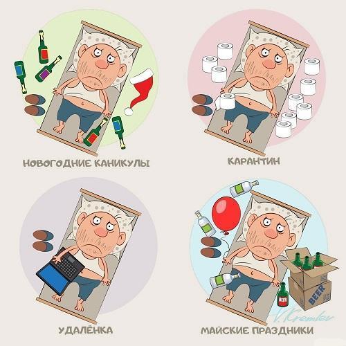 веселая картинка про коронавирус