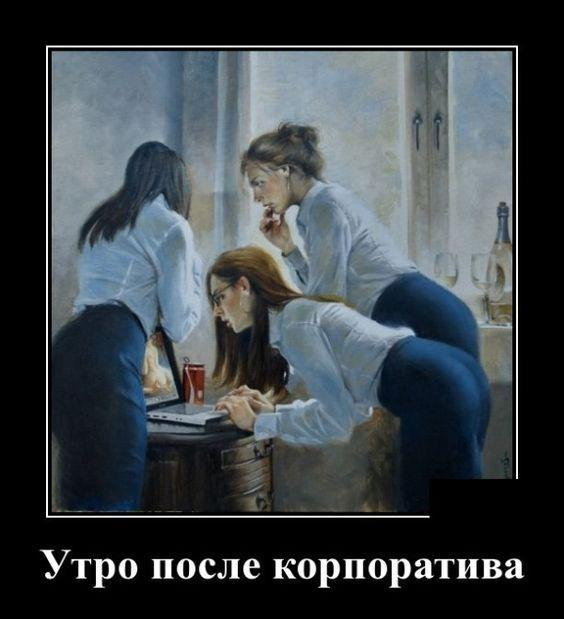веселые девушки на смешных картинках