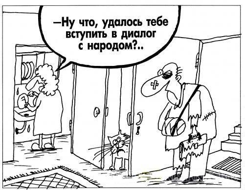 жизненная карикатура