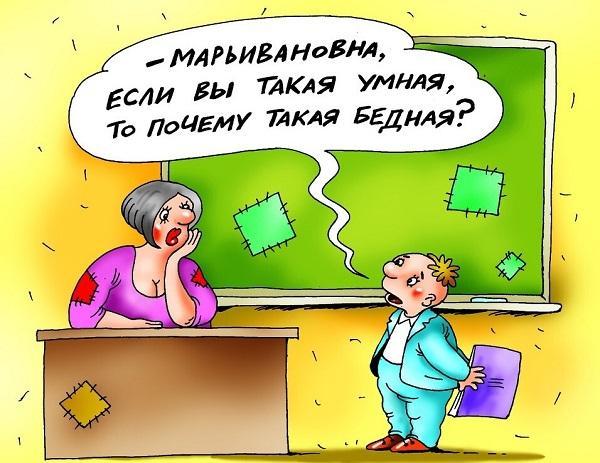 анекдоты про марью ивановну