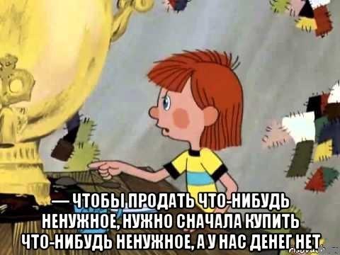 мемы про дядю федора