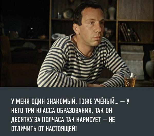 Подборка очень смешных цитат из фильмов