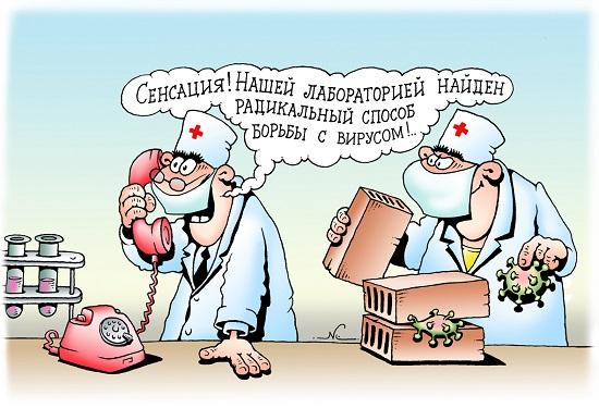 Read more about the article Подборка свежих очень смешных карикатур