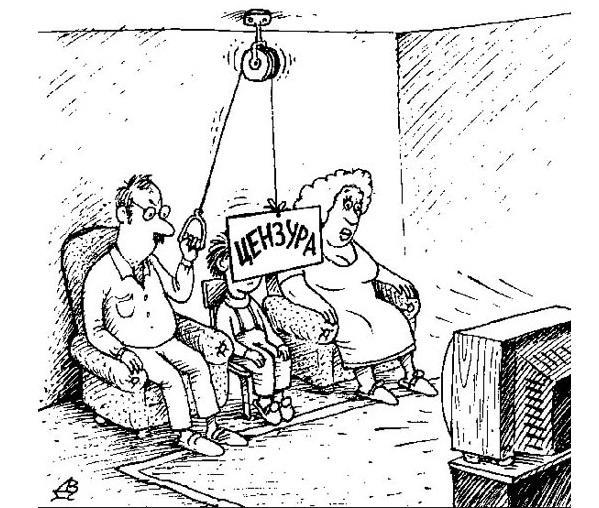 пошлые карикатуры
