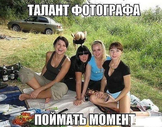прикольная картинка с прикольными девушками