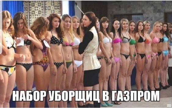 прикольная картинка с забавными девушками