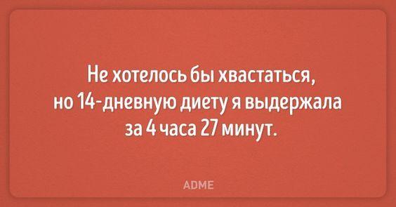 Read more about the article Прикольные статусы ржачные до слез