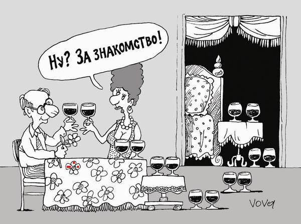 ржачные карикатуры из жизни