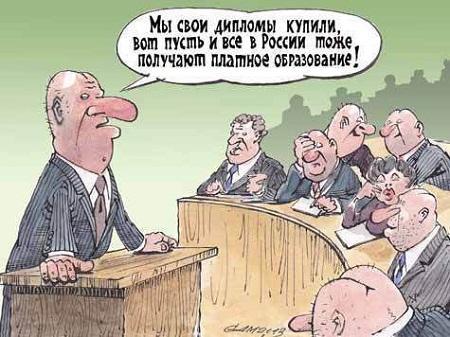 сатирические карикатуры про власть