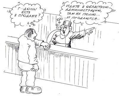 смешные до слез пошлые карикатуры