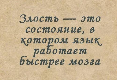 Read more about the article Смешные до слез статусы в картинках