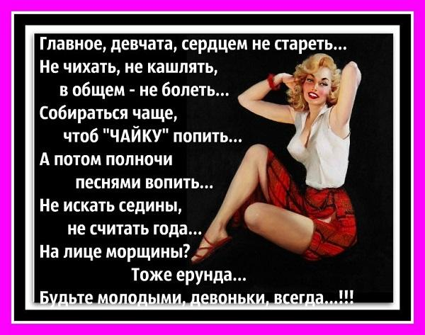 Read more about the article Смешные до слез женские стихи