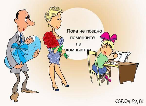 смешные и убойные карикатуры