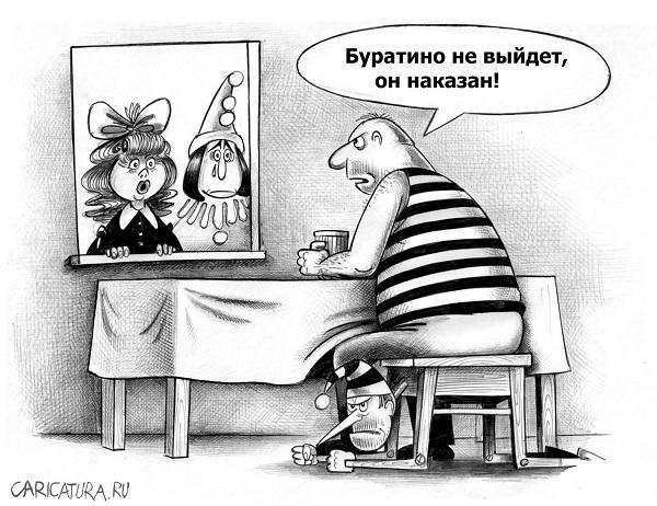 смешные карикатуры с черным юмором